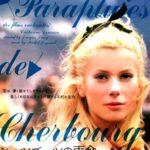 『シェルブールの雨傘』ジェンダーの悲劇をフランス音楽にのせて