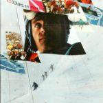 『白い恋人たち』 グルノーブル冬季オリンピックの13日