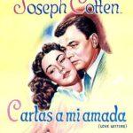 『ラブレター(Love Letters)』 映画では使われていないアカデミー歌曲賞受賞作品