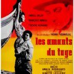『過去をもつ愛情(Les Amants du Tage)』 運命、宿命を映画音楽にした作品