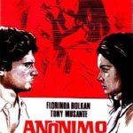 『ベニスの愛(Anonimo Veneziano)』ぼくの作曲と演奏にはぼくの作品だとわかる特色をつける。