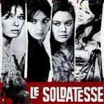 『国境は燃えている(Le Soldatesse)』
