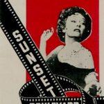 『サンセット大通り(Sunset Boulevard)』サイレント映画時代の大女優グロリア・スワンソンの代表作