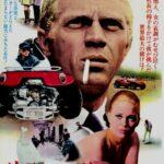 『華麗なる賭け(The Thomas Crown Affair)』先に発つ。金と一緒に来るか?君が車を取るか?愛を込めて。